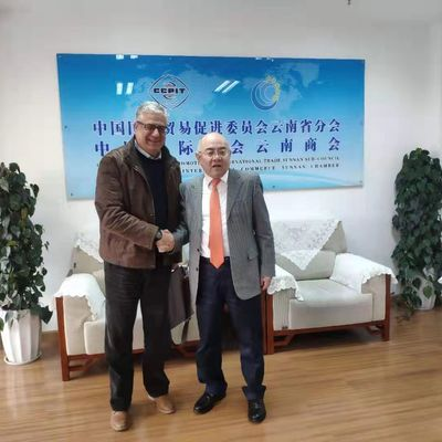 December 2019 CEO International Chambeer of Commerce of Yunnan Provence, Kunming, China