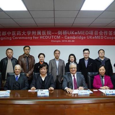 March, 2019 Signing Ceremony TCM University Hospital, Chengdu, China